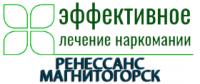 Наркологическая клиника «Ренессанс-Магнитогорск»